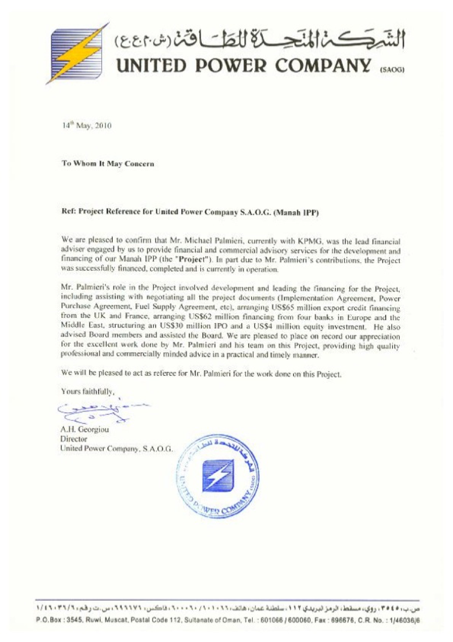 Reference letter from director of United Power Company